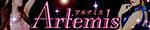 Artemis〜アルテミス〜